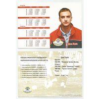 Денис Ковба /Сборная Беларуси/ Календарик-карточка 2005г.