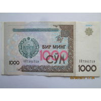 Узбекистан 1000 сум