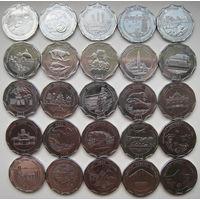 Шри-Ланка набор 25 монет 10 рупий 2013 г. Районы страны