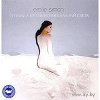 Emilie Simon. Лицензионный диск! La Marche De l'Empereur (AudioCD) Эмили Симон. Птицы:2. Путешествие на край света