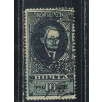 СССР 1925 В.И.Ленин Стандарт 13,75х13,5 #99