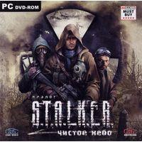 Игры: S.T.A.L.K.E.R. - Чистое небо (Лицензия, PC DVD-ROM)