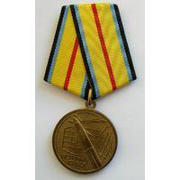 Медаль. Ветеран ПВО