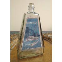 Бутылка флакон одеколон Жигули СССР 60-е гг. Целая. Высота 13.5 см. Этикетка. Нет колпачка