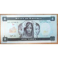 1 накфа 1997 года - Эритрея - UNC