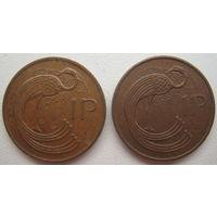Ирландия 1 пенни 1971, 1980 гг. Цена за 1 шт. (v)