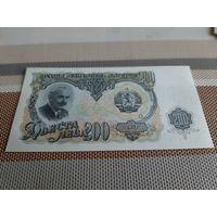 Болгария 200 левов 1951