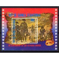 1975 Экваториальная Гвинея. 200 лет независимости США