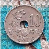 Бельгия 10 центов 1923 года. Корона. Инвестируй в историю!