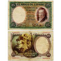 Испания. 25 песет (образца 1931 года, P81)