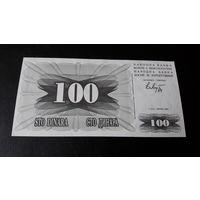 Босния и Герцеговина 100 динара