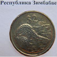 Зимбабве 2 доллара 1997 год