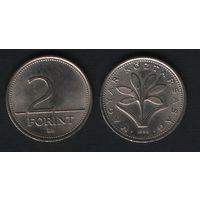 Венгрия km693 2 форинта 1994 год (f08)*