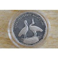 Венгрия 200 форинтов 1992(серебро)