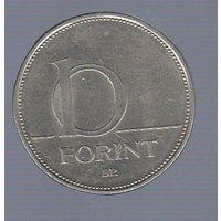 10 форинтов Венгрия 1994 Лот 1505