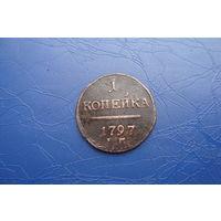 1 копейка 1797 с редким браком чекана                     (5370)