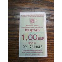 Талон 2018, Литва, г.Клайпеда - 1 EUR. Автобус.