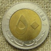 50 пиастров 2006 Судан