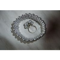 Гарнитур Yves-rocher: браслет и кольцо в упаковке. Новый!
