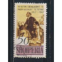 Албания НСР 1967  50 летие Октября #1211