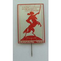 1988 г. Слава армии рожденной Октябрем. 70 лет Советкой Армии