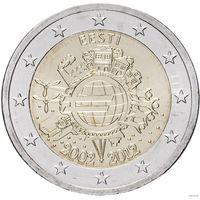 2 евро 2012 Эстония 10 лет наличному евро UNC из ролла