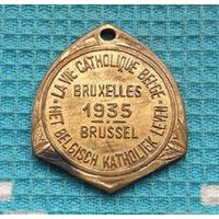 Католическая медаль Бельгия, Брюсель-Лёвен 1935 года. Ватикан. AU. RRR