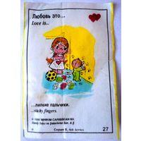 Вкладыш Love is # 27
