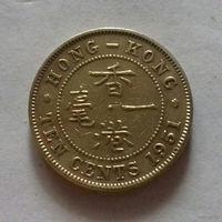 10 центов, Гонконг 1951 г.