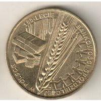 Польша 2 злотый 2012 150 лет банковскому сотрудничеству Польши