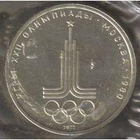 1 рубль 1977 год Олимпиада 80 Эмблема (заводская упаковка)_состояние UNC