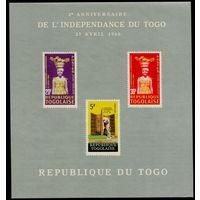 Того 1960. Второй год независимости