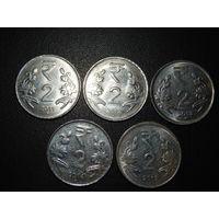 Индия 2 рупия (список) 2
