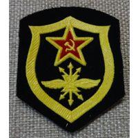 Шеврон войска связи РТВ ВС СССР штамп 2