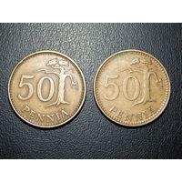 Финляндия 50 пенни (список)