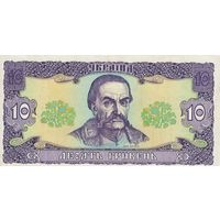 Украина 10 гривень 1992