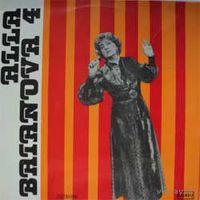 LP Алла БАЯНОВА /ALLA BAIАNOVA - ''4''  (1982)