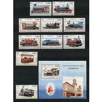 Локомотивы, паровозы. Куба. 1996. Полная серия 10 марок + блок. Чистые