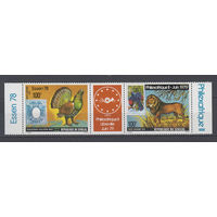 Фауна. Птицы и звери. Сенегал. 1978. 2 марки в сцепке (полная серия). Michel N 688-689 (10,0 е)