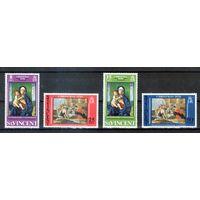 Рождество 1970 год марках  островов Сент-Винсента