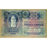 Буковина 20 крон 1919г -редкая-