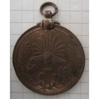 Медаль. Красный Крест за Русско-Японскую войну. Тяжёлый. Медали, Жетоны, Подвесы. По вашей цене  .25-296
