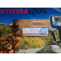 Металлодетектор Minelab X-Terra 705