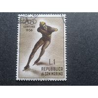 Сан-Марино 1955 олимпиада, коньки