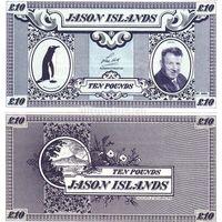 Острова Джейсона Банкнота 10 фунтов 1979г. фентези.  распродажа