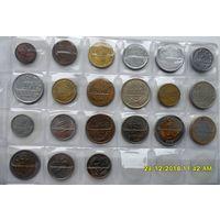 Монеты Турции (21 штук) цена за все -/все монеты разные/ из коллекции