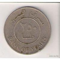 Йемен Народная Демократическая Республика (сейчас - Йемен), 250 fils, 1981