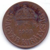 Венгрия, 1 филлер 1939 года.
