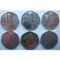 ОАЭ 50 филсов 1995, 2013 гг. Цена за 1 шт.