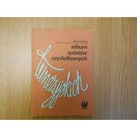 Книга по вязанию на польском